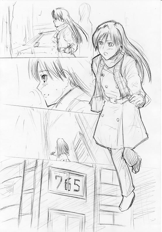 ちはばれ11.jpg