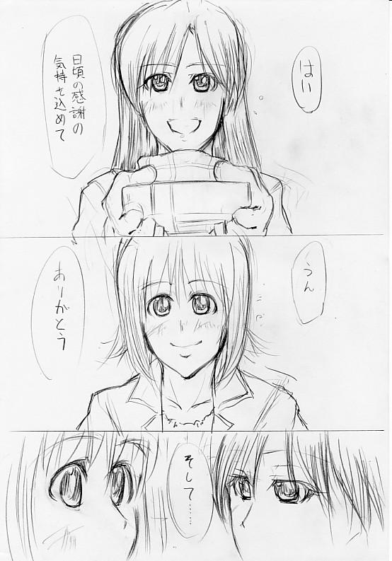ちはばれ15.jpg